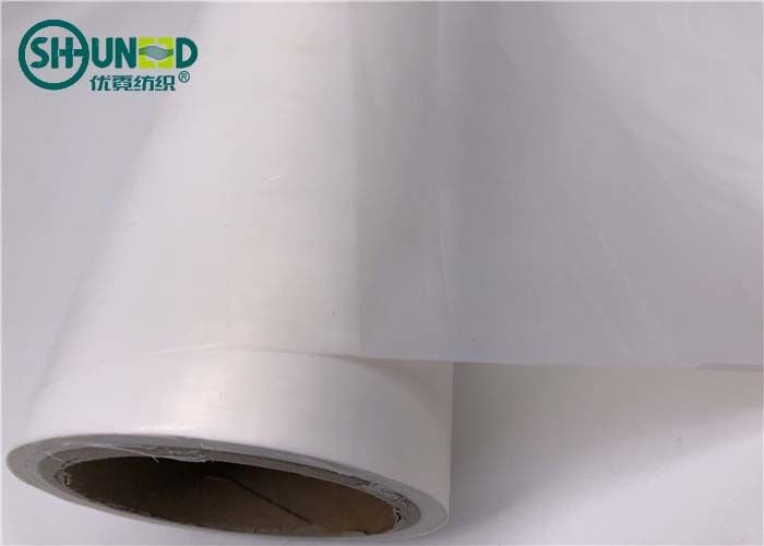 0.05mm Lamination PES coating double side adhesive film for garment and leather fusing
